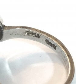 Vintage Danish Modernist Sterling Silver Smoky Quartz Ring Scandinavian Denmark Mid Century Jewelry